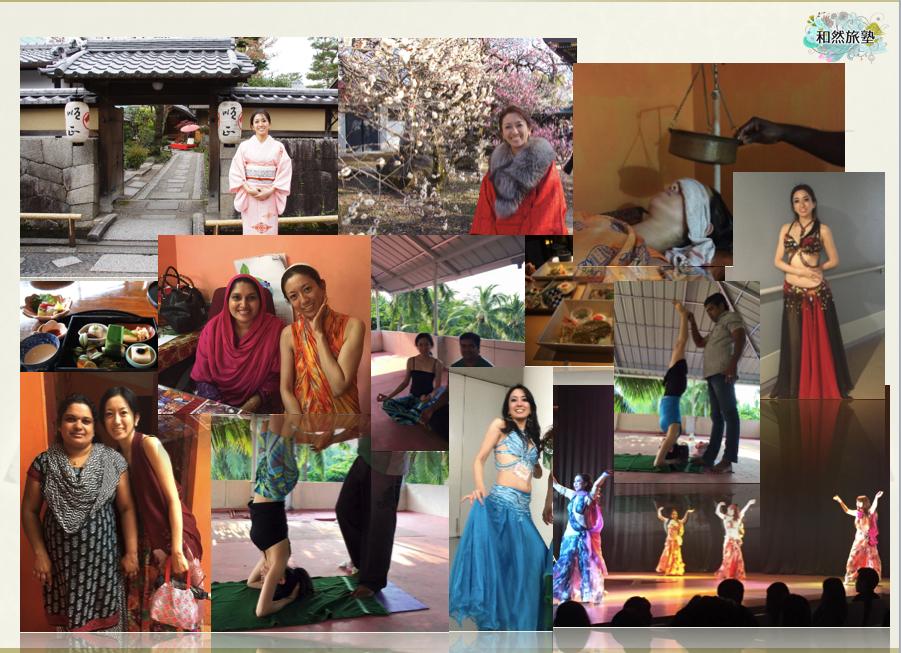 和然旅塾 気軽な場所で 身近で学び 自分を癒す。より心地よく生きる、きっかけに。