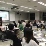 佐賀で開催、ポジティブ心理学日本の第一人者からの学び。